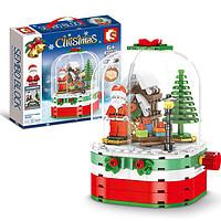 汇奇宝 圣诞老人圣诞系列拼装小屋益智玩具创意圣诞节礼物积木兼容樂高6-14岁 圣诞雪屋老人首饰盒