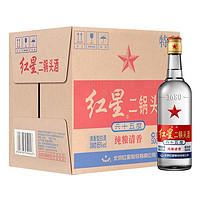 有券的上:红星 二锅头 特制白标 65度 清香型白酒 500ml*12瓶