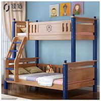 12日8点:hommy 佳佰 橡胶实木儿童床上下铺 200*185cm