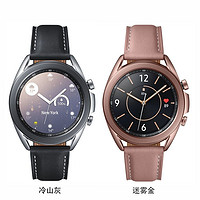 百亿补贴:SAMSUNG 三星 Galaxy Watch3 智能手表 41mm