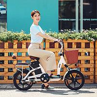 26日20点:HIMO C16 电动助力自行车