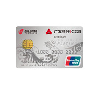 CGB 广发银行 臻享白金系列 信用卡白金卡 国航版