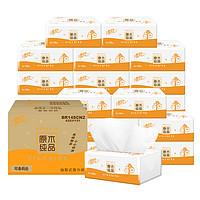 Breeze 清风 原木纯品系列 抽纸 3层120抽20包(188*118mm)