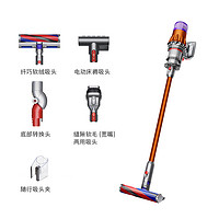 Dyson 戴森 Digital Slim Fluffy Extra 手持吸尘器