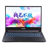Hasee 神舟 战神Z8-CA5NB 15.6英寸游戏本(i5-10200H 、8GB、512GB、RTX3060、144Hz)