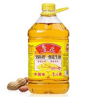 luhua 魯花 5S 壓榨一級 花生油
