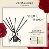 祖玛珑满室幽香香薰系列165ml Jo Malone London