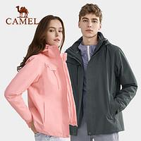 CAMEL 骆驼 中性户外冲锋衣
