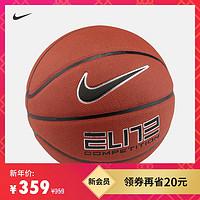Nike 耐克官方NIKE ELITE COMPETITION 8P 2.0籃球夏季BB0648