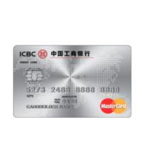 ICBC 工商银行 万事达单标识多币种系列 信用卡白金卡