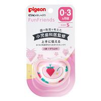 进口超市贝亲(Pigeon)FunFriends系列安抚奶嘴 0-3月 S号 草莓图案 婴幼儿安睡硅胶安抚奶嘴 日本原装进口