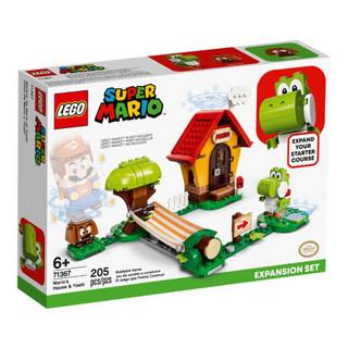 LEGO 乐高 超级马力欧 71367 马力欧的房屋与耀西