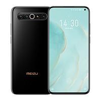 18日0点:MEIZU 魅族 17 Pro 5G智能手机 8GB+128GB 天青色