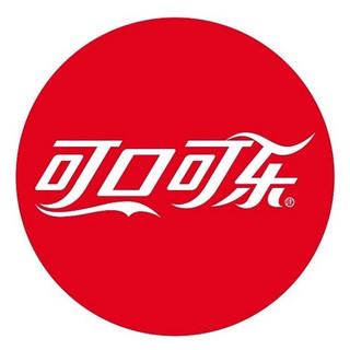 Coca-Cola/可口可乐