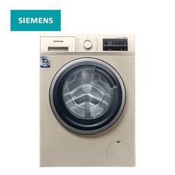 SIEMENS 西门子 XQG90-WN42A1X31W  变频洗烘一体机 9公斤