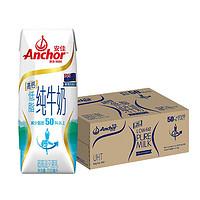 Anchor 安佳 高钙低脂牛奶 250ml*24盒