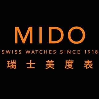 MIDO/美度