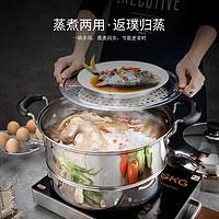美厨家用大容量加厚不锈钢蒸锅蒸馒头蒸鱼锅蒸煮两用燃气电磁炉通
