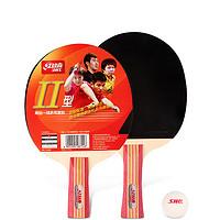 DHS 红双喜 乒乓球拍套装 红黑
