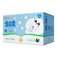 88VIP:BoBDoG 巴布豆 全芯柔 婴儿纸尿裤 L68片