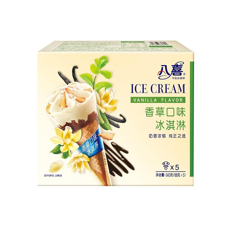 BAXY 八喜 牛奶冰淇淋 香草味 68g*5支