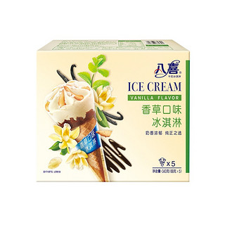 BAXY 八喜 冰淇淋 甜筒组合装 香草口味 68g*5支 脆皮甜筒