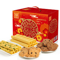 WING WAH 元朗荣华 零食大礼包 组合装 480g