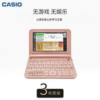 CASIO 卡西欧 E-R300 日英汉辞典