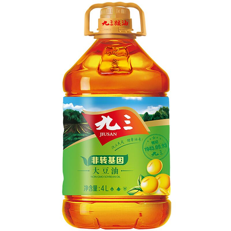 九三 三级大豆油 4L