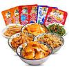 乌江 涪陵榨菜微辣套餐 6口味 18袋 1.23kg