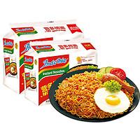 Indomie/营多 原味捞面85g*5袋 印尼进口拌面炒面早餐面进口方便面泡面速食 *17件