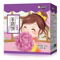 PLUS会员:俏侬 手抓饼 紫薯味 2000g