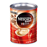 Nestlé 雀巢 1+2系列 中度烘焙 速溶咖啡 原味 1.2kg 罐装