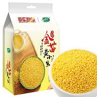 SHI YUE DAO TIAN 十月稻田 内蒙古 金苗黄小米 1kg