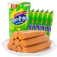 Shuanghui 双汇 玉米风味香肠 270g*3袋