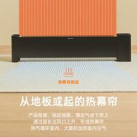 艾美特踢腳線取暖器家用電暖氣浴室節能全屋大面積速熱暖風機X24