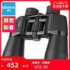 博冠猎手2代望远镜高倍高清夜间战术专业手机夜视马蜂望眼镜  10-20x50