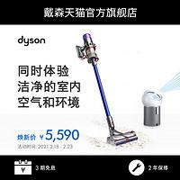 Dyson戴森V11 Absolute无线智能吸尘器小型家用手持大吸力除螨