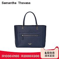 Samantha Thavasa手提包托特包1610190981(21(紫红色))