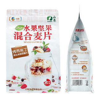 Sundry  水果坚果 混合麦片 681g