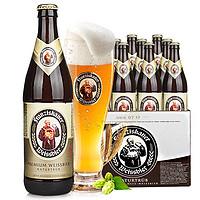 Franziskaner 教士 小麦啤酒 450ml*12瓶