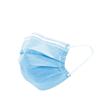 LA NOUVELLE FAMILLE 新世家族 一次性医用口罩 100片 蓝色
