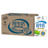 yili 伊利 全脂纯牛奶 250ml*21盒/箱