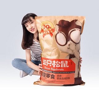 Three Squirrels 三只松鼠 巨型零食大礼包 30包