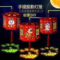 元宵節燈籠掛飾過新年兒童手提發光led走馬燈戶外手工制作diy材料