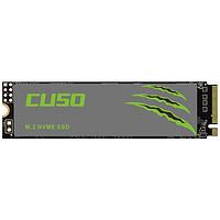 CUSO 酷兽 M.2 NVMe 固态硬盘 120GB