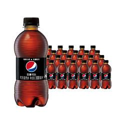PEPSI 百事 可乐 无糖碳酸汽水 300mL*24瓶