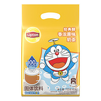 88VIP:Lipton 立顿 经典醇 香浓奶茶 原味 700g