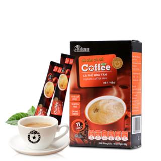 SAGOcoffee 西贡咖啡 三合一 速溶咖啡粉 原味 165g