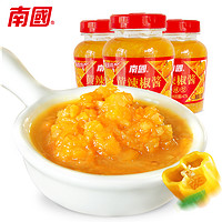 Nanguo 南国 黄灯笼辣椒酱 135g*3瓶 *2件